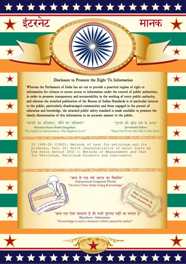 Bureau of Indian Standards - IS 1448-26: Methods of test for petroleum and its products, Part 26: Knock characteristics of motor fuels by the motor method