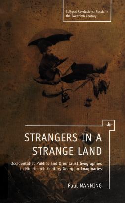Cover of: Strangers in a strange land | Paul Manning